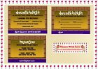Willy Wonka Chocolate Personalised Birthday Party Invitations or Thank You X10
