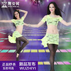 New 2015 Women Summer Lace Performance  Belly Dancing Costumes 2Pics Top&Skirts