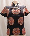 (NEW) Asian Inspired Chinese Medallion Print Silk Blouse Short Sleeves 4 Colors