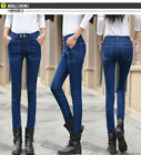 Cheap Women Blue Casual Plus Slim Skinny Denim Jeans Pants Jeans Trousers S-6XL
