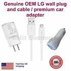 NEW OEM for LG G2 G3 G4 Flex fast 1.8 Amp Wall Car Charger USB Data Sync Cable