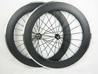20.5mm width 80mm clincher carbon fiber bicycle wheels with alloy brake