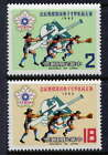 CHINA TAIWAN Sc#2326-7 1982 Women's Softball MNH