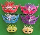 (1) MARDI GRAS MASK -  PARTY DECORATIONS
