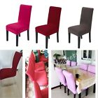 2/4/6pcs Removable Easy Stretch Slipcovers Lycra Spandex Dining Chair Seat Cover