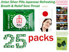 25 x Jintan Silver Pills Japanese Refreshing Breath & Relief Sore Throat Relief
