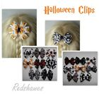 HALLOWEEN themed DOUBLE Bow Clip or Bobble (Thick or thin) 7.5cm / 3inch