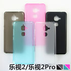 Soft Silicone Back Case Cover Skin For LeTV LeEco Le 2 X620 + Screen protector