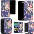 art case cover for various Mobile phones  - graciosness silicone