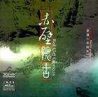 NEW K2 HD Red Cliff Capriccio by Wei Li (CD, Aug-2008, First Impression Music)