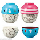 Disney Rice & Soup Bowl Set Small Alice Cheshire Cat LunchJapanese Style Kids