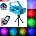 US RGB LED Water Ripples Light Projector Strobe Party Bar Laser Stage Lighting