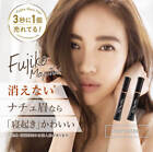 FUJIKO Mayu Tint 2018 UPGRADED SV Eyebrow Tattoo Temporary Natural Otona Japan