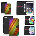 faux leather wallet case for many Mobile phones - multi coloured gradient