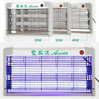 Electronic UV Flying Insect Killer Electric Indoor Fly Pest Mosquito Bug Zapper