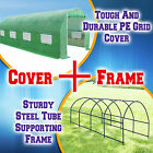 Strongcamel 20'x10'x7' Large Greenhouse Replacement Spart Parts COVER/ FRAME