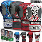 Professional Boxing Gloves Sparring Punching Bag Muay thai Kickboxing Training