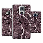 hard durable case cover for many mobile phones - marble design ref q288