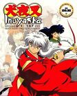 DVD Inuyasha Complete Box Set Vol. 1-167 End Anime Series English Dubbed