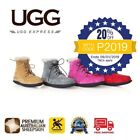 UGG Boots Eva - Ladies Fashion Front Ankle Lace Up, Australian wool lining