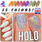 MERMAID EFFECT NAIL POWDER HOLOGRAPHIC & IRIDESCENT GLITTER HOLO RAINBOW LASER