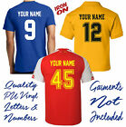 Iron On Personalised Custom Made PU Vinyl Heat Transfer Sports Numbers Letters