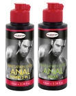 Malesation Glide Super Erotic Anal Lubricant Water Based 100ml Anal Relax Hybrid