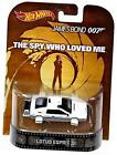 james bond 007 lotus esprit s1 rare boat car retro entertainment the spy who $23.62 USD