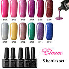 Eleacc 5 bottles Gel Nail Polish UV LED Varnish Top Base Coat Soak off Manicure