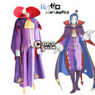Manga Lila LIFE IN ANOTHER WORLD Roawaal L Mathers Magician Cosplay Costume
