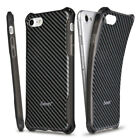 Luxury Shockproof Carbon Fiber Silicone TPU Soft Case Cover for iPhone 7 7Plus