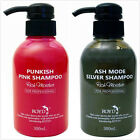 Royd shampoo rich moisture for professional 300ml From Japan