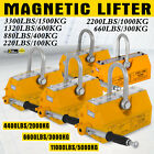 Внешний вид - 100/300/600/1000KG Steel Magnetic Lifter Heavy Duty Crane Hoist Lifting Magnet