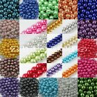 Glass Pearl Beads 4,6,8,10,12mm -{[Buy 3 Get 1 Free]}- Jewellery Making Crafts
