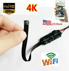 new Super Smallest wireless IP WIFI internet hidden spy Pinhole camera DVR