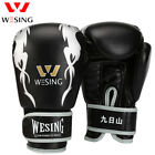 Wesing Kids Boxing Gloves For 7-13 years 6OZ Three Colors Designs pu leather