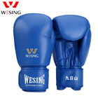 Wesing boxing gloves Competition Gloves for martial arts mma approved IWUF