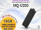 ESONIC Digital Voice Recorder 8-16GB USB Memory Stick Type Minimalism R_u