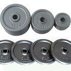 Extra / Replacement Cast Weights for Dumbbell / Barbell (6202431 SP)