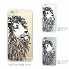 iPhone 7 Plus Case, MADE IN JAPAN Soft Clear TPU Case Lion Head for iPhone 7 Plu