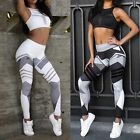 Womens Yoga Fitness Pants Leggings Gym Workout Running Sports Wear Trousers diy