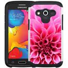 Slim Hybrid Armor Case Shock Proof Phone Cover for Samsung Galaxy Avant G386T