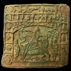 Very Rare HUGE Ancient Bronze Plaque 200-400 AD (Great Quality) NO RESERVE!