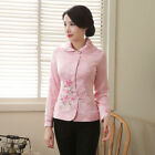 Plus Sz Women's Chinese Vintage Waistcoat Embroidered Slim Tang Padded Coat A40
