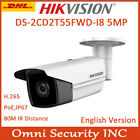English Version Hikvision DS-2CD2T55FWD-I8 Network Bullet Camera 5MP POE IR 80M