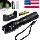 Shadowhawk 20000LM T6 5Modes 18650 LED Flashlight Zoom Military Torch + Battery