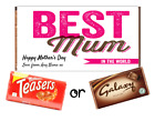 Mothers Day Personalised Chocolate Bar - With Chocolate - Best Mum in the World