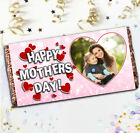 Personalised Happy Mothers Day 114g Galaxy Milk Chocolate Bar Wrapper Gift N118