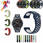 Silicone Sport Bands Wrist Watch Strap For Samsung Gear S3 Classic / Frontier
