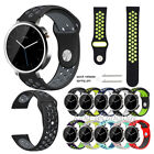 New Bracelet Silicone Sport Band Watch Strap for Moto 360 2nd Gen 46mm 42mm image